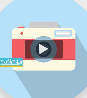 """آموزش فتوشاپ ساخت آیکون فلت """"آیکون دوربین عکاسی قدیمی"""" - اختصاصی فرا گرافیک"""