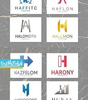 دانلود لوگو های حرف H - لایه باز فتوشاپ و وکتور