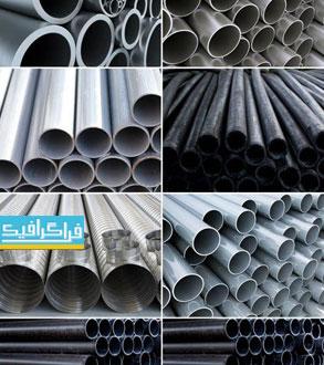 دانلود تصاویر استوک لوله های فلزی صنعتی