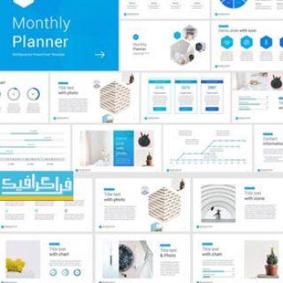 دانلود قالب پاورپوینت ساده و شیک Monthly Planner