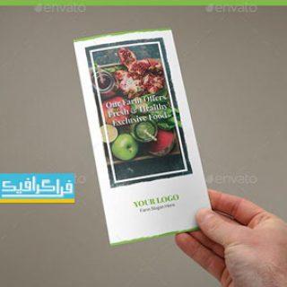 دانلود فایل لایه باز فتوشاپ بروشور مواد غذایی ارگانیک