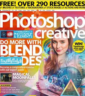 دانلود مجله فتوشاپ Photoshop Creative - شماره 158