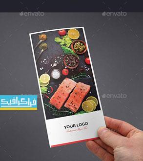 دانلود فایل لایه باز فتوشاپ منوی رستوران - شماره 13