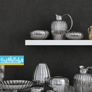 دانلود مدل های سه بعدی ظروف فلزی