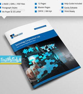 دانلود فایل لایه باز ایندیزاین بروشور تکنولوژی - شماره 3