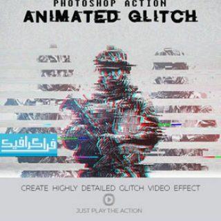 دانلود اکشن فتوشاپ افکت گلیچ متحرک - Animated Glitch