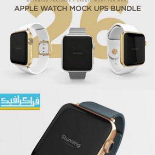 دانلود ماک آپ های فتوشاپ ساعت اپل - شماره 2