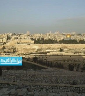 دانلود ویدیو فوتیج شهر بیت المقدس - نمای پانوراما