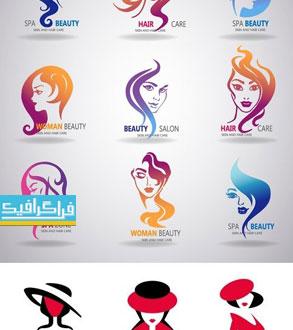 دانلود لوگو های سالن آرایش و زیبایی - شماره 2