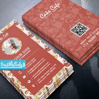 دانلود کارت ویزیت کیک و شیرینی فروشی لایه باز فتوشاپ