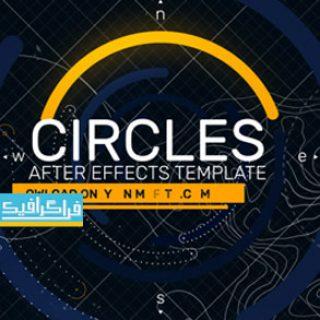دانلود پروژه افتر افکت اسلایدشو دایره - Circle Slides