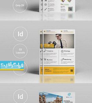 دانلود فایل لایه باز ایندیزاین پوستر شرکتی - شماره 3