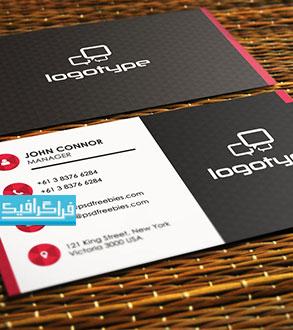دانلود کارت ویزیت لایه باز فتوشاپ شرکتی - شماره 171