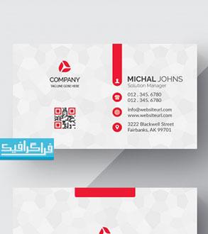 دانلود کارت ویزیت سفید و قرمز - لایه باز فتوشاپ