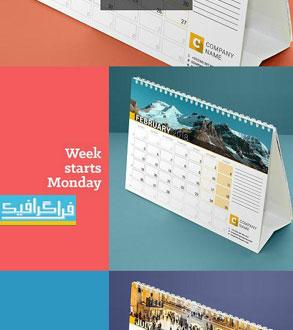 دانلود تقویم رومیزی سال 2018 - فایل لایه باز ایندیزاین