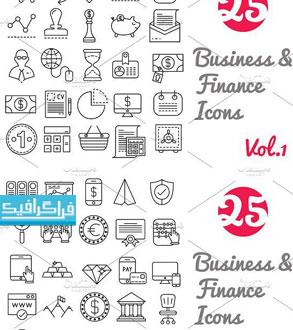دانلود آیکون های مالی و تجاری - شماره 2