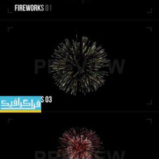 دانلود ویدیو فوتیج آتش بازی - Fireworks Video - شماره 2