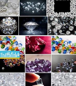 دانلود تصاویر استوک الماس - زمرد - یاقوت