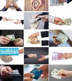 دانلود تصاویر استوک پول و سکه در دست