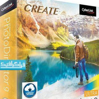 دانلود نرم افزار ویرایش و مدیریت عکس CyberLink PhotoDirector Ultra 9