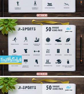 دانلود آیکون های ورزشی حرفه ای لایه باز فتوشاپ - وکتور