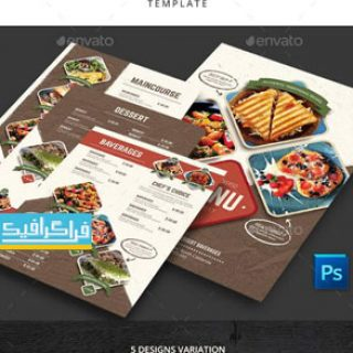 دانلود منوی رستوران فایل لایه باز فتوشاپ - شماره 14