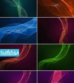 دانلود تصاویر پس زمینه دود درخشان - Shiny Smoke Backgrouds
