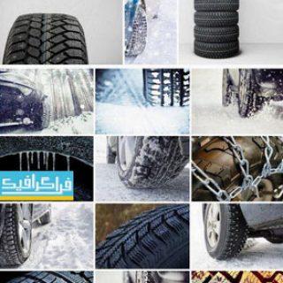 دانلود تصاویر استوک لاستیک اتومبیل با زنجیر چرخ
