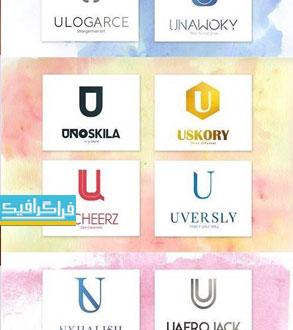 دانلود لوگو های حرف U - لایه باز فتوشاپ و وکتور