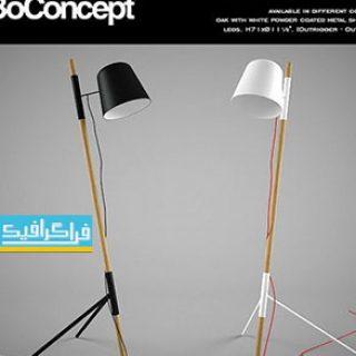 دانلود مدل سه بعدی آباژور طراحی مفهومی