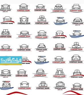 دانلود لوگو های اتومبیل وکتور لایه باز - شماره 2
