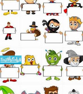 دانلود وکتور شخصیت های کارتونی با تابلو خالی در دست
