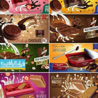 دانلود وکتور طرح های تبلیغاتی بیسکویت - ویفر - شکلات