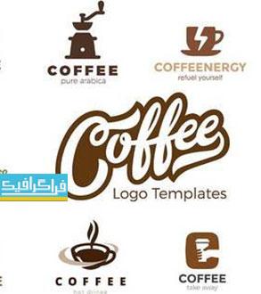 دانلود لوگو های فنجان قهوه - لایه باز وکتور - شماره 2