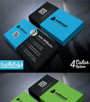 دانلود کارت ویزیت لایه باز فتوشاپ شرکتی - شماره 175