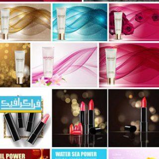 دانلود وکتور طرح تبلیغاتی محصولات آرایشی و بهداشتی - شماره 3
