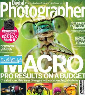 دانلود مجله عکاسی Digital Photographer - شماره 178