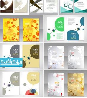 دانلود وکتور پوستر های تجاری و تبلیغاتی - شماره 7