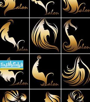 دانلود لوگو های سالن زیبایی - طرح طلایی سایه