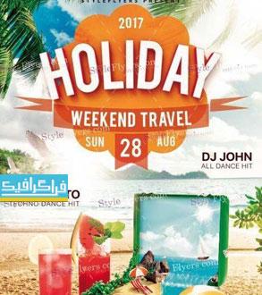 دانلود پوستر تبلیغاتی تعطیلات و مسافرت - فایل لایه باز فتوشاپ