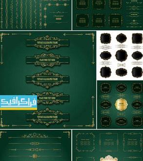 دانلود وکتور های قاب و جدا کننده طلایی لوکس