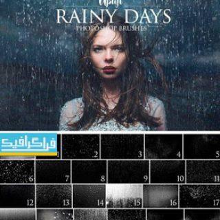 دانلود براش های فتوشاپ حرفه ای باران - شماره 2