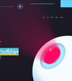 دانلود پروژه افتر افکت نمایش لوگو - طرح چشم روبات