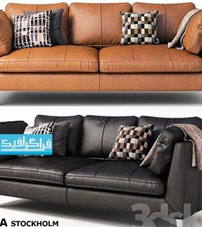 دانلود مدل سه بعدی کاناپه شیک و مدرن - شماره 11