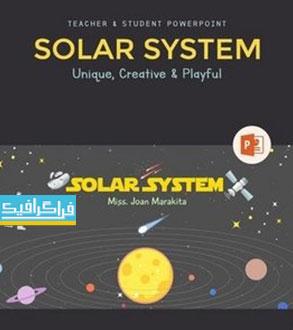 دانلود قالب پاورپوینت آموزشی منظومه شمسی