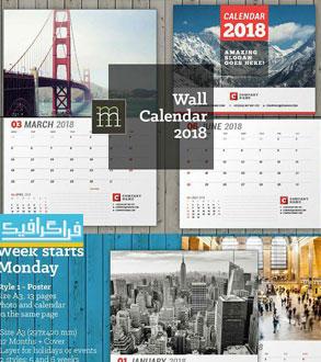 دانلود فایل لایه باز ایندیزاین تقویم دیواری 2018 - شماره 3