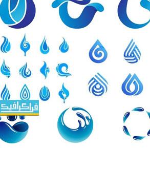 دانلود لوگو های قطره آب - لایه باز وکتور