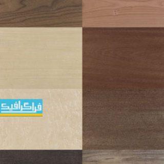 دانلود تکسچر های چوب Wood Textures - شماره 9