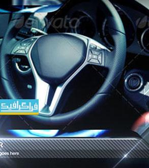 دانلود پروژه افتر افکت ویدیو تبلیغاتی اتومبیل
