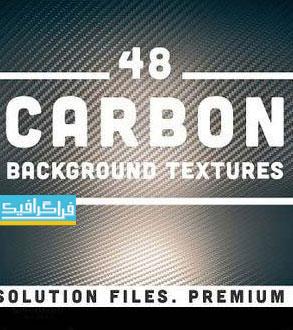 دانلود تکسچر تصاویر سطوح کربن